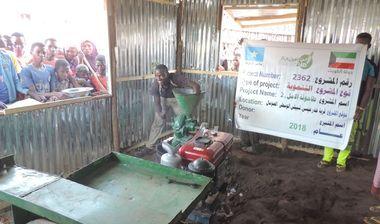 Directaid مشاريع التنمية Al-Amal Mill 3