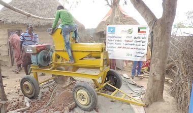 Directaid مشاريع التنمية Al-Amal Mill 6