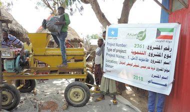 Directaid مشاريع التنمية Al-Amal Mill 7