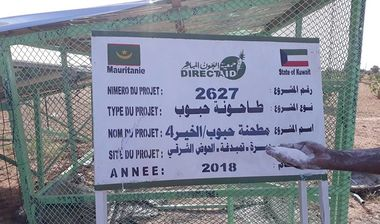 Directaid development Al-Khair Mill-4 1