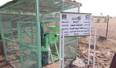 Directaid مشاريع التنمية Al-Khair Mill-4 4