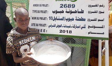 Directaid مشاريع التنمية Al-Sanabel Mill - 10 1