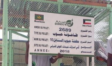 Directaid development Al-Sanabel Mill - 10 5
