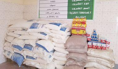 Directaid مشاريع التنمية Run a bakery - an orphanage 3