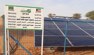 Directaid مشاريع التنمية Talha Al - Joud Mill 1
