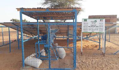 Directaid مشاريع التنمية Talha Al - Joud Mill 2