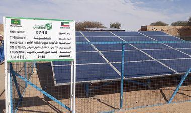 Directaid مشاريع التنمية Talha Al - Khair Mill 1