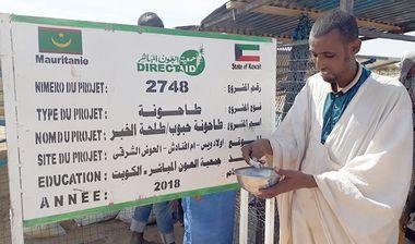 Directaid مشاريع التنمية Talha Al - Khair Mill 4