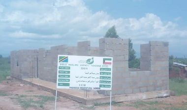 Directaid المشاريع الإنشائية Al-Tawhid Quran School 2