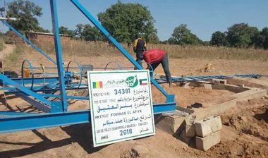 Directaid Water Projects Alateeq Well 6