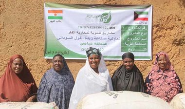 Directaid مشاريع التنمية Keep them from Destitution-5 19