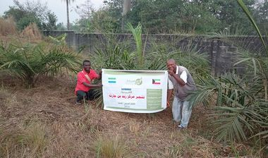 Directaid development Planting Zaid Bin Haritha Center 1