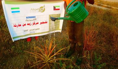 Directaid development Planting Zaid Bin Haritha Center 5