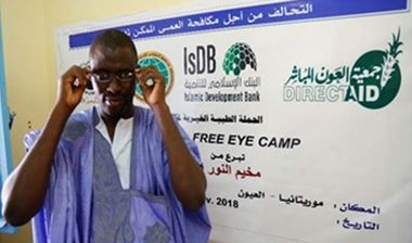 Directaid Eye Projects Eye Camp - 60 2