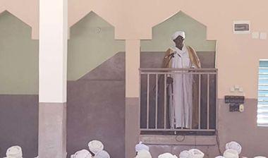Directaid مساجد  Al-Ataqa Masjid 1