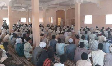 Directaid Masajid Eibad Allah Masjid 3