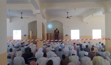 Directaid Masajid Masjid Duyuf Al-Rahmun 1