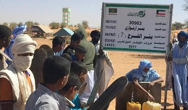 Directaid Water Projects Al-Farah Well Seventh 3