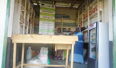 Directaid مشاريع التنمية Keep them from Destitution-7 2