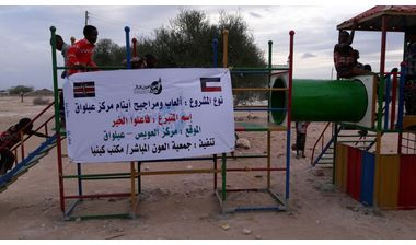 Directaid مشاريع التنمية Playgrounds for Eilwaq Orphans Center 4