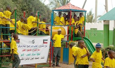 Directaid مشاريع التنمية Playgrounds for Lamo Orphans 1