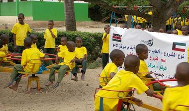 Directaid مشاريع التنمية Playgrounds for Lamo Orphans 5