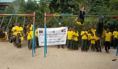 Directaid مشاريع التنمية Playgrounds for Lamo Orphans 6