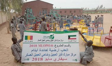 Directaid development Playgrounds for Mali Orphans 9