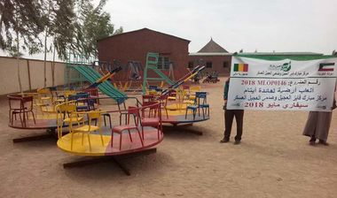 Directaid مشاريع التنمية Playgrounds for Mali Orphans 7