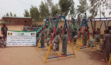 Directaid مشاريع التنمية Playgrounds for Mali Orphans 8