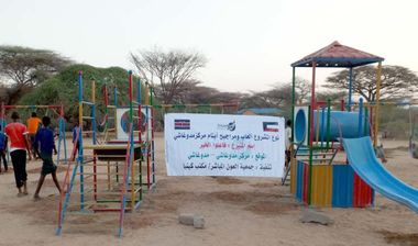 Directaid development Playgrounds for Mdogache Orphans 4