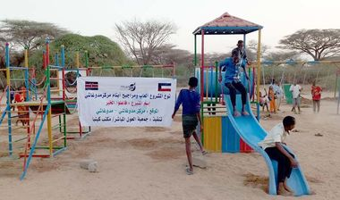 Directaid مشاريع التنمية Playgrounds for Mdogache Orphans 8