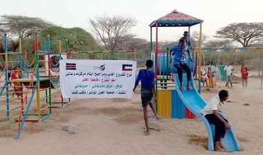 Directaid development Playgrounds for Mdogache Orphans 8