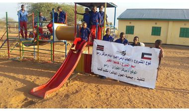 Directaid development Playgrounds for Ramo Orphans 3