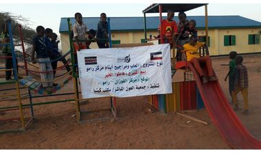 Directaid مشاريع التنمية Playgrounds for Ramo Orphans 4