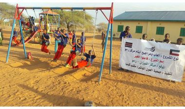 Directaid مشاريع التنمية Playgrounds for Ramo Orphans 6