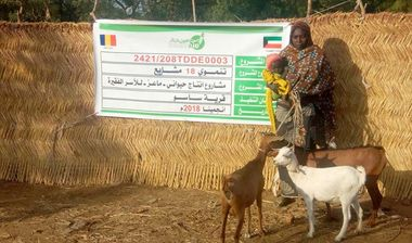 Directaid مشاريع التنمية Project Animal-Goat-for Poor Family-2 1