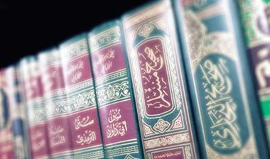 Directaid  Islamic Book Printing Project - 3 1