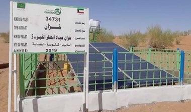Directaid Water Projects 2 - Anhar Al-Khair  Water Tank 3