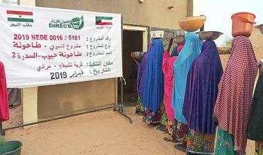 Directaid مشاريع التنمية Al-Sedra Mill Project - 2 2