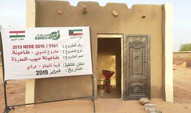 Directaid مشاريع التنمية Al-Sedra Mill Project - 2 4
