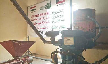 Directaid مشاريع التنمية Al-Sedra Mill Project - 2 6