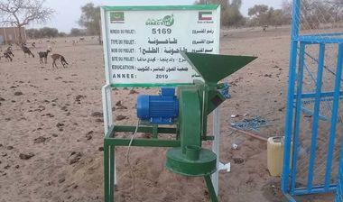 Directaid مشاريع التنمية Al-Talh Mill Project - 1 1