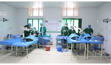 Directaid  Clincs Development 1