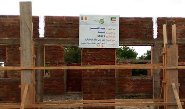 Directaid مساجد ومشاريع دعوية Al-Aman Masjid 4