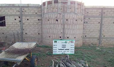 Directaid مساجد  Al-Saqifa Masjid 2