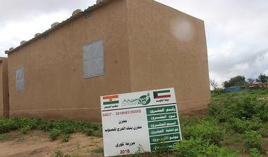 Directaid مشاريع التنمية Al-Faraj Grian Bank 2