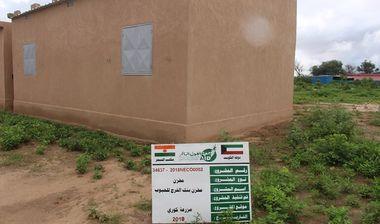 Directaid development Al-Faraj Grian Bank 3