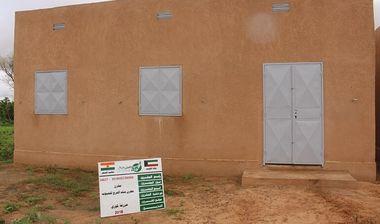 Directaid development Al-Faraj Grian Bank 5