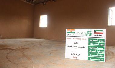 Directaid مشاريع التنمية Al-Faraj Grian Bank 6